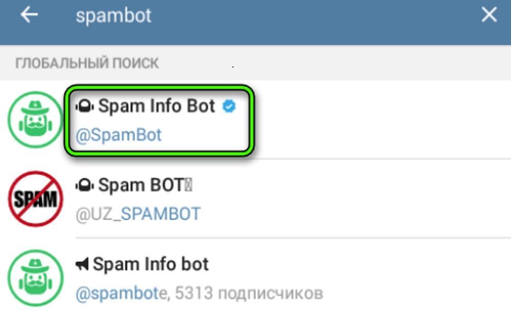 spambot telegram
