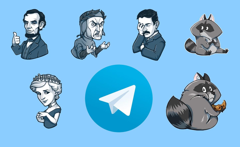 Стикеры в Телеграме