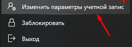 скриншот_11