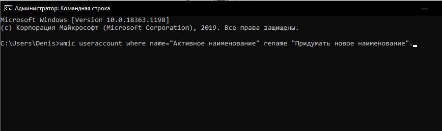 скриншот_41