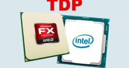 TDP процессора, видеокарты — что это за показатель и почему важен при покупке компьютерных комплектующих