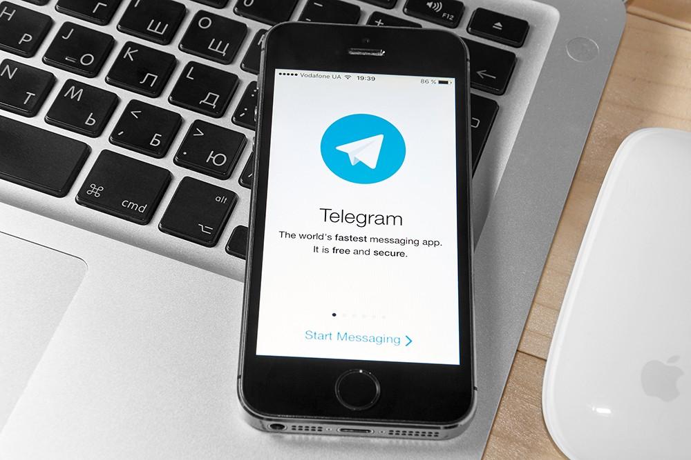 телеграм на айфон