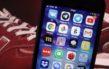 Почему Телеграм занимает много места в памяти айфона и что делать, настройка