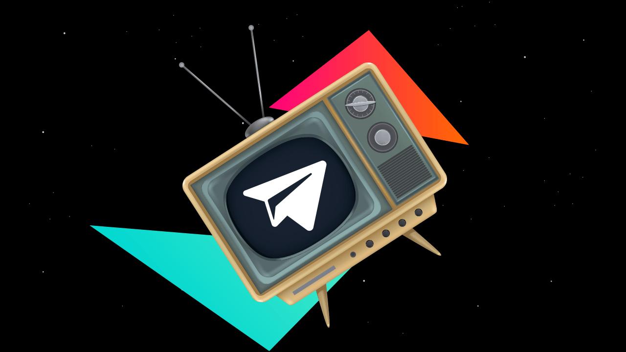 темы для телеграм канала