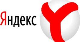Теперь ваши вкладки сохранятся даже без интернета – что за функция Яндекс Браузера