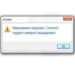 «Торрент неверно закодирован» — что делать?