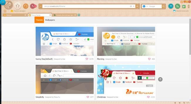 Внешний вид UC браузера