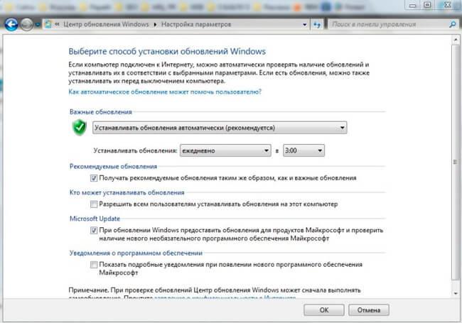 Окно изменения статуса проверки Windows Update