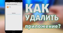 Как найти и отключить приложения, нагружающие смартфон Xiaomi