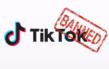Существует ли в ТикТоке теневой бан и его причины, сколько длится и как снять