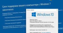 Как узнать и где прочитать лицензионный ключ активации продукта Windows 10