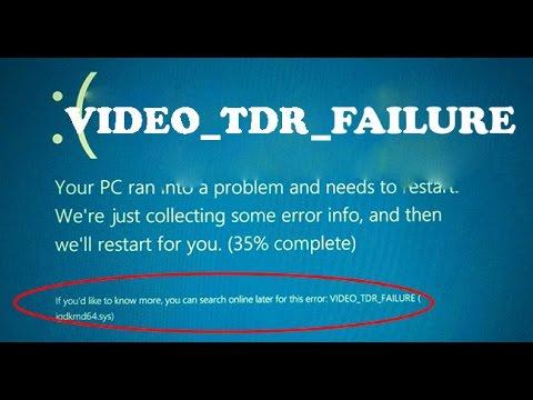 ошибка видео тдр