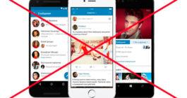 Как удалить страницуВК с телефона Android, iPhone в новой версии