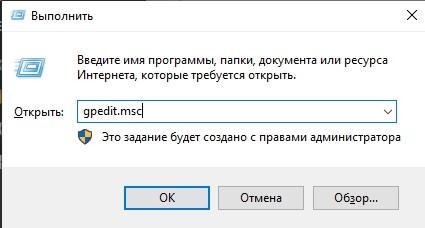 скриншот_20