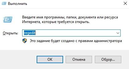 скриншот_21