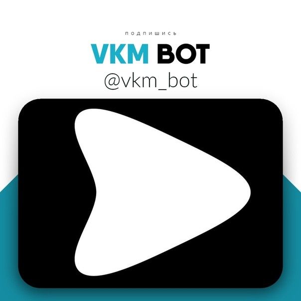 VKmBot