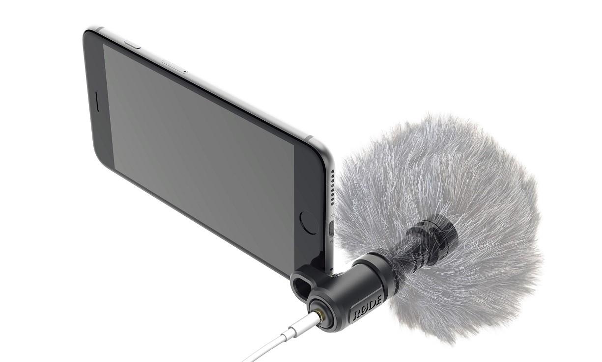 Внешний микрофон