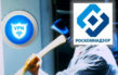 Популярные сервисы VPN в ближайшее время перестанут работать в России