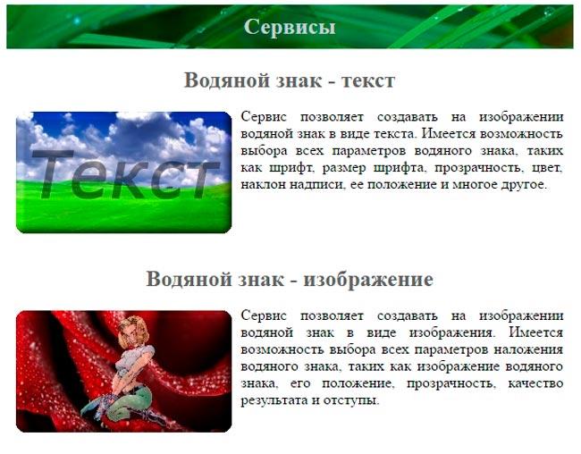 сайт algid.net