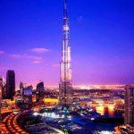 Самый высокий небоскреб в Дубаи