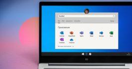 Почему при загрузке система Windows 10 зависает и как исправить неполадку