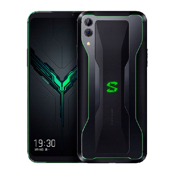 Xiaomi BS 2