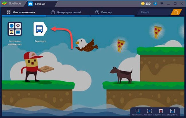 Значок Яндекст транспорт в Bluestacks