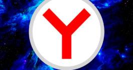 Как просмотреть, очистить историю Яндекс браузера