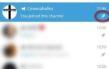 Как в Телеграме закрепить и открепить канал, способы для разных девайсов